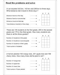 Math Worksheets For First Grade Cool Free Math Word Problems First Grade Addition Workshe Photocito