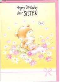 female relation cards sister sister in law english cards in