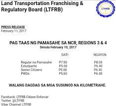 land transportation franchising u0026 regulatory board home