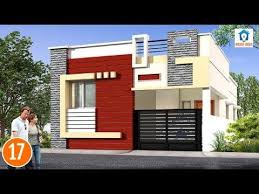 Single Floor House Front Design Pictures