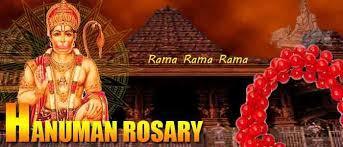 rosary shop hanuman rosary online buy hanuman rosary hanuman rosary benefits