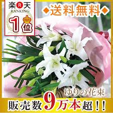 next day delivery flowers hanako rakuten global market birthday flower gift floral