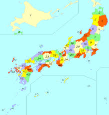 9 Digit Zip Code Map by Draft Arai Ecrit Japan Req 01 Emergency Call Requirements For Ip