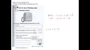 mif workbook 1b solutions chapter 14 mental math strategies pg105