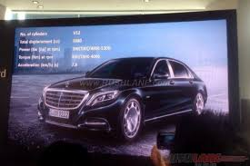 luxury mercedes maybach mercedes maybach s600 guard india launch price inr 10 5 crore