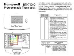 honeywell heat pump thermostat wiring diagram exquisite model