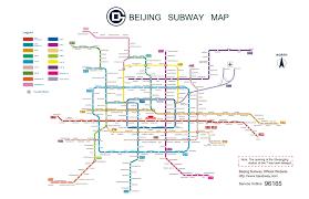 Atlanta Subway Map by Athens Metro Map Vs True Geometry Oc Rebrn Com