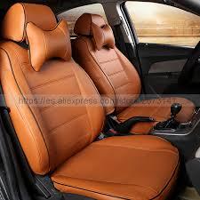 housse de siege duster nouveau style de luxe dédié en cuir housses de siège de voiture
