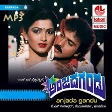 film gandu download anjada gandu songs download anjada gandu songs mp3 free online