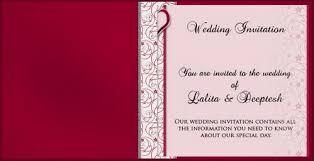 indian wedding card invitation indian wedding card invitation design 12 page sle wedding card