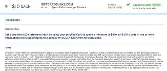restaurants that offer e gift cards more new amex offers nike gift la quinta nyc restaurants ebags