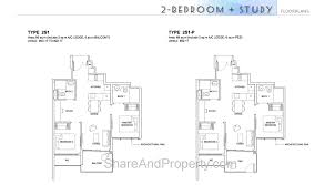high park residences floor plan 2 bedroom 1 study condo singapore