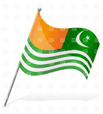 Flag Download Free Azad Kashmir Wavy Flag Royalty Free Vector Clip Art Image 38642