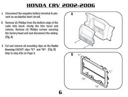 crv power window wiring diagram crv diy wiring diagrams manual