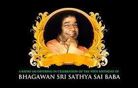 a radio sai offering in celebration of the 90th birthday of bhagawan