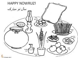 paaia u0027s nowruz activity for kids persian new year nowruz 2012