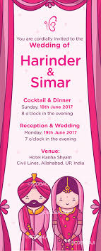 sikh wedding cards scd balaji creative indian wedding invitations