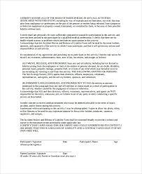 property release form hitecauto us