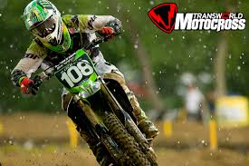 Wallpapers Millville National