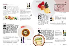 cuisine semi ferm馥 樂沐法式餐廳le moût restaurant home taichung menu