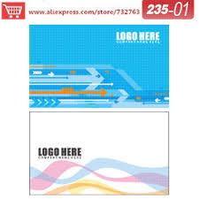 Business Card Template Online 0235 01 Business Card Template For Xpress Business Cards Business