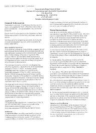 bureau of change pa bulletin doc no 17 185