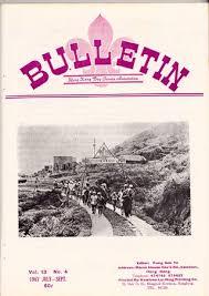 駘ection bureau association 1967 bulletin no 4 hong kong boy scouts association by