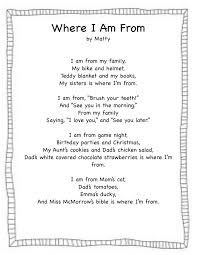 Halloween Acrostic Poem Template First Grade Poetry Templates About Service With First Grade Poetry