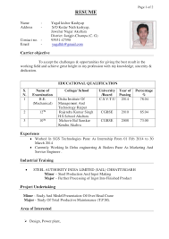 resume for manufacturing resume 0