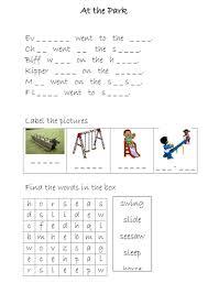 ort stage 1 stage 5 word workbooks by missjulieclark teaching