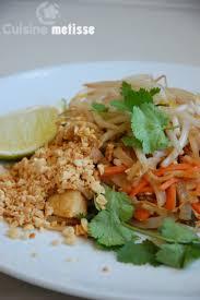 recette cuisine vegetarienne pad thaï végétarien nouilles de riz sautées à la thaï cuisine