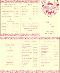 wedding invitation program wedding invitation program paperinvite