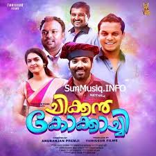 chicken kokkachi 2017 malayalam dvdrip x264 movie part 1 video