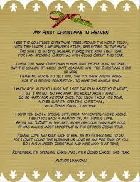 merry from heaven poem printable happy valentines day 2018
