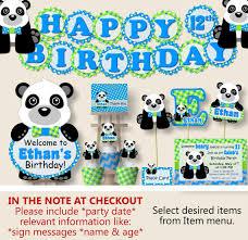 Panda Baby Shower Invitations - panda birthday party or panda baby shower decorations party