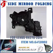 lexus rx270 japan version for lexus rx270 car assembly electric motor mirror folding motor