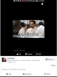 Soup Nazi Meme - netanyahu and the mufti memes part deux 972 magazine