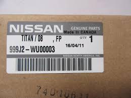 nissan titan mud flaps oem 2004 2011 nissan titan front mud flaps splash guards king