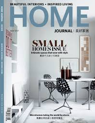 home journal issue 441 jul 2017 house for goodies limited