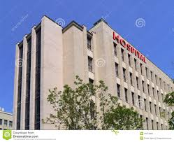 modern style hospital building stock photos image 31674963
