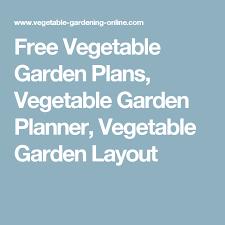 vegetable garden layout archives gardening ideas