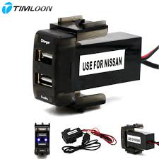 nissan accessories x trail special dedicated car 5v 2 1a usb interface charger and usb audio