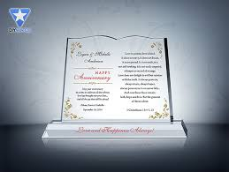 15th wedding anniversary gifts anniversary gift for etched award plaque sles