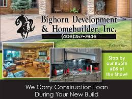 design ideas 12 reliable home designer 330522060131874128