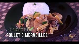 herv cuisine chinois poulet 3 merveilles