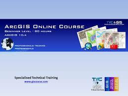 gis class online arcgis online course beginner