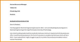raytheon internship cover letter