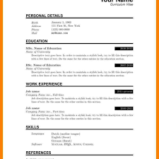 resume template pages pretty design resume template pages 15 7 free resume templates in