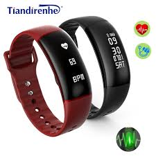 blood pressure bracelet iphone images S69 blood pressure smart bracelet watch heart rate monitor jpg