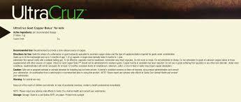ultracruz goat copper bolus supplement for kid goats 25 count 2